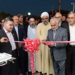 افتتاح فاز دوم کارخانجات صنایع غذایی برتر